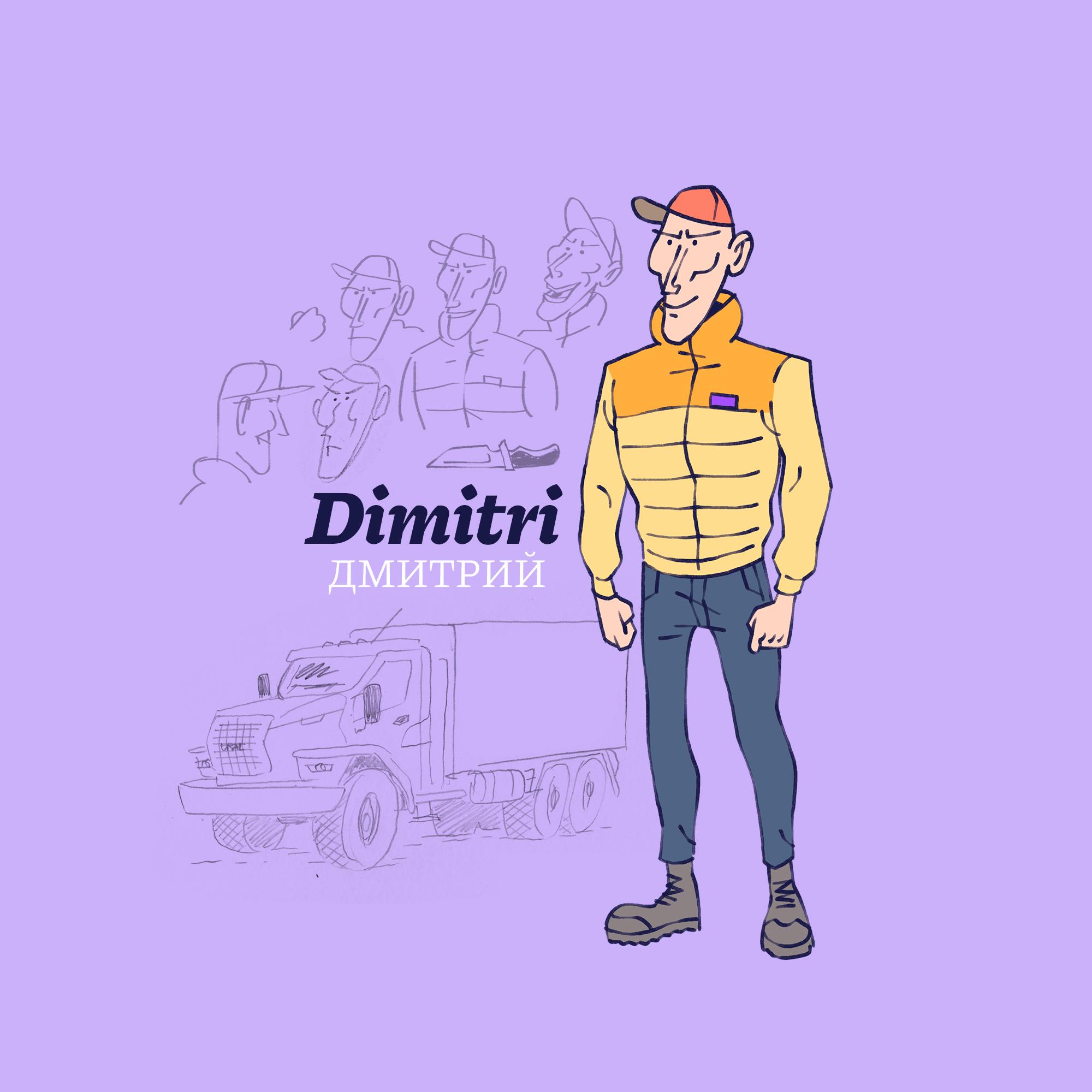 FIREBIRD-personnage-dimitri